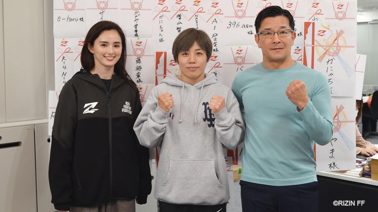 画像: 「戦いたい相手は、今一人しかいない」浜崎朱加がゲストで登場!第3回「榊原社長に呼び出されました」 - RIZIN FIGHTING FEDERATION オフィシャルサイト