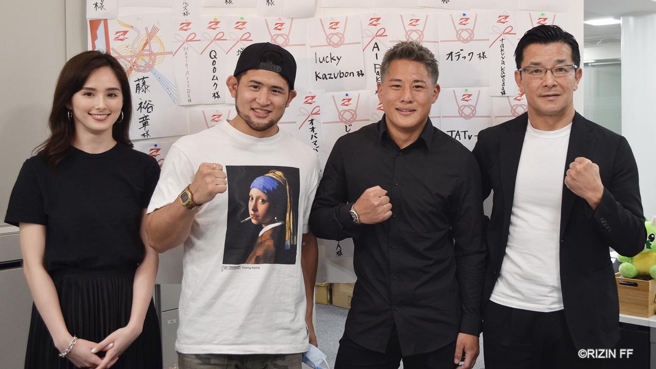 画像: 大雅がペットボトル持ちシャドーボクシングを紹介!第6回 「榊原社長に呼び出されました」 - RIZIN FIGHTING FEDERATION オフィシャルサイト