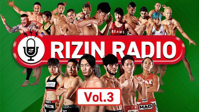 画像: RIZIN旗揚げ時の秘密に迫る!「RIZIN RADIO Vol.3」がON AIR! - RIZIN FIGHTING FEDERATION オフィシャルサイト