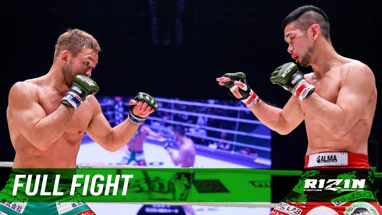 画像: Full Fight | 石渡伸太郎 vs. 扇久保博正 / Shintaro Ishiwatari vs. Hiromasa Ougikubo - RIZIN.20 youtu.be