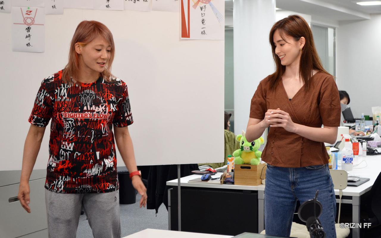 画像3: 渡辺華奈「RIZIN代表として世界に挑戦したい」第8回 「榊原社長に呼び出されました」