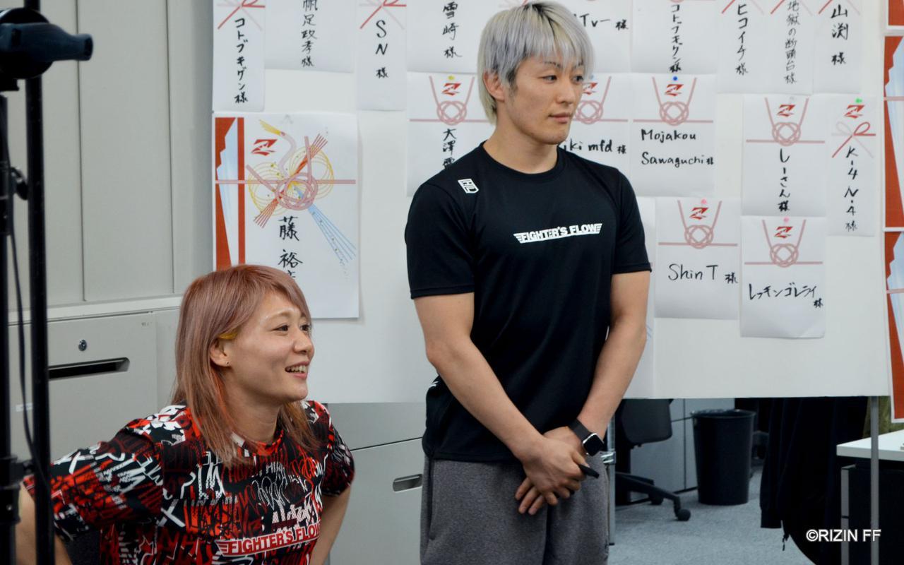 画像7: 渡辺華奈「RIZIN代表として世界に挑戦したい」第8回 「榊原社長に呼び出されました」