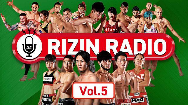 画像: 堀口恭司のRIZIN参戦時のエピソードが語られる!「RIZIN RADIO Vol.5」ON AIR! - RIZIN FIGHTING FEDERATION オフィシャルサイト