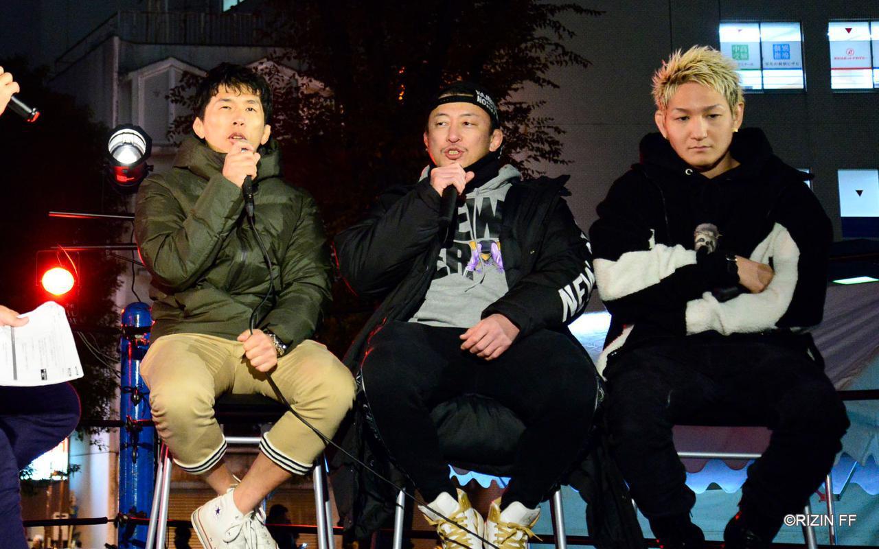 画像: 2019年12月14日(土)RIZIN TV in 冬祭り