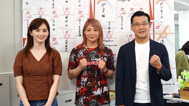画像: 渡辺華奈「RIZIN代表として世界に挑戦したい」第8回 「榊原社長に呼び出されました」 - RIZIN FIGHTING FEDERATION オフィシャルサイト