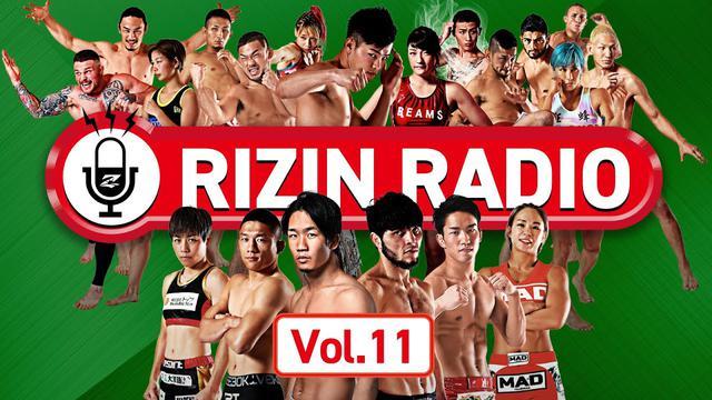 画像: 【格闘家 平本蓮】(ゲスト:平本蓮) RIZIN RADIO -Vol.11- youtu.be