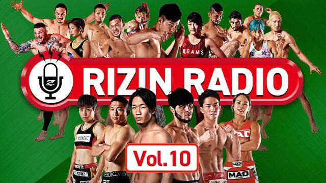 画像: 平本蓮、朝倉未来…現代のヒールとは?!「RIZIN RADIO Vol.10」ON AIR! - RIZIN FIGHTING FEDERATION オフィシャルサイト