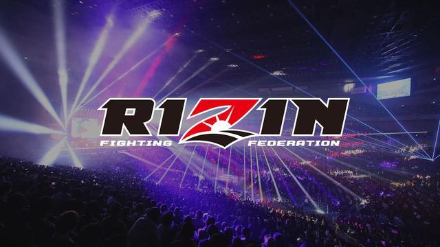 画像: RIZINファイターへの出演依頼および協賛に関するお問合せ - RIZIN FIGHTING FEDERATION オフィシャルサイト