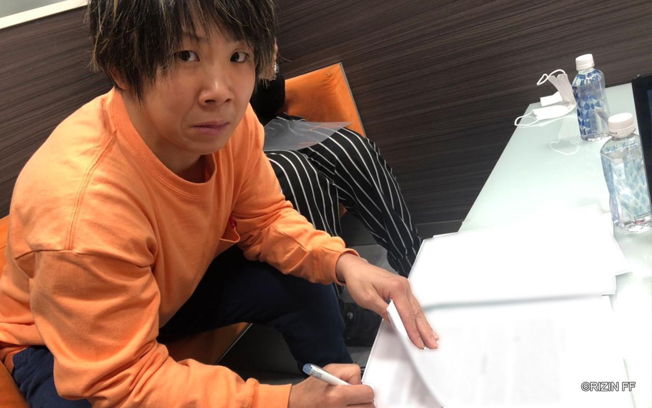 画像: 村田夏南子コメント