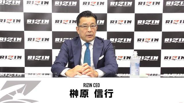 画像: 約半年ぶりに大会実施が決定!「8月、みんなの笑顔を見れることを楽しみにしています」 - RIZIN FIGHTING FEDERATION オフィシャルサイト