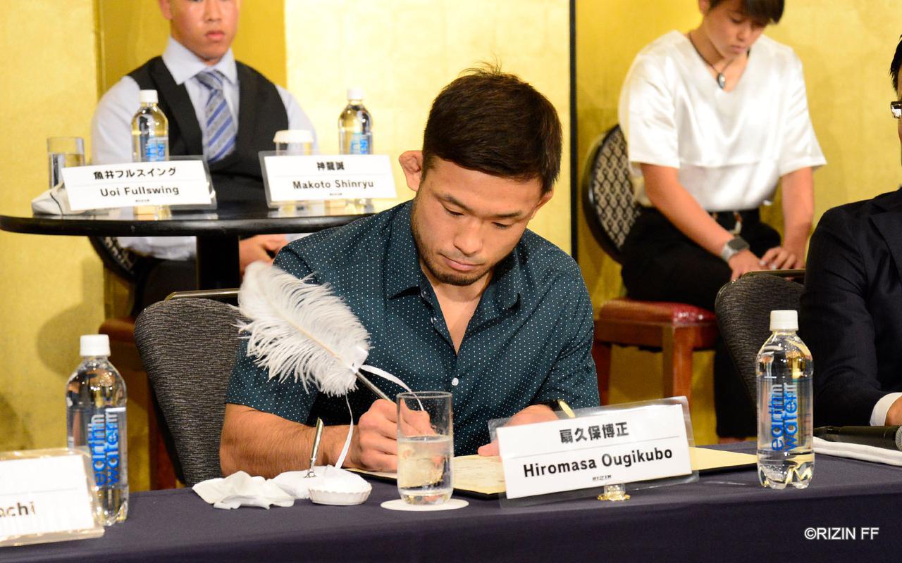 画像2: 朝倉海「勝ってRIZINを引っ張る」扇久保「良い試合をしましょう」バンタム級タイトルマッチが決定!