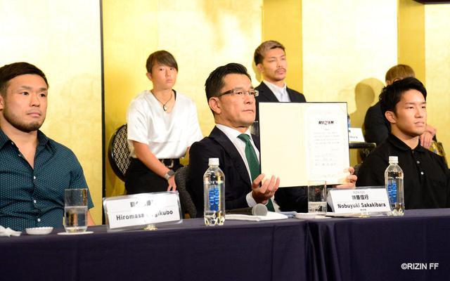 画像3: 朝倉海「勝ってRIZINを引っ張る」扇久保「良い試合をしましょう」バンタム級タイトルマッチが決定!