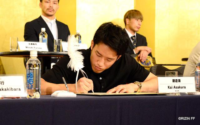 画像1: 朝倉海「勝ってRIZINを引っ張る」扇久保「良い試合をしましょう」バンタム級タイトルマッチが決定!