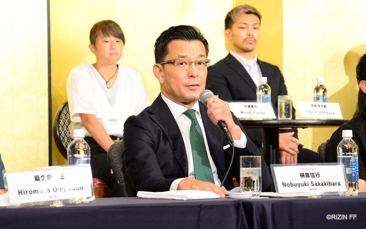 画像: 榊原CEO「我々に力を与えて欲しい。命がけで僕もやります」