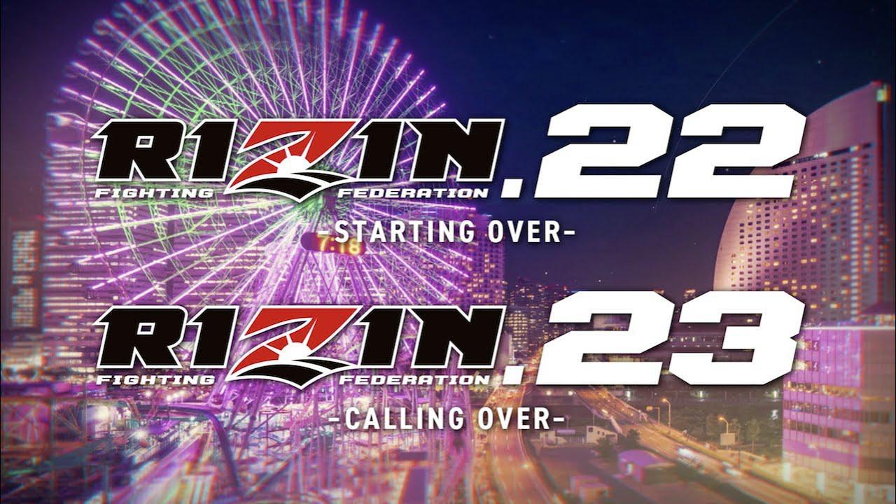 画像: RIZIN.22 / RIZIN.23 in YOKOHAMA   Official Trailer youtu.be