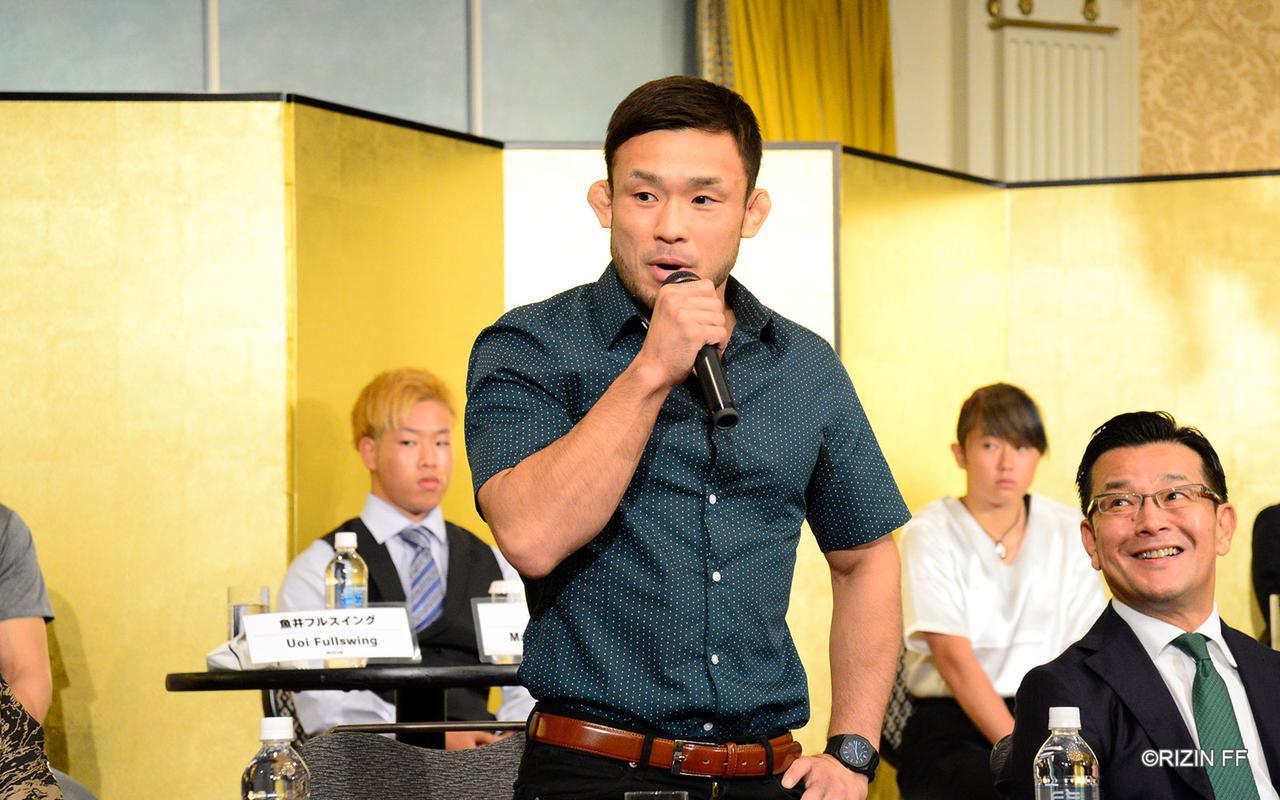 画像5: 朝倉海「勝ってRIZINを引っ張る」扇久保「良い試合をしましょう」バンタム級タイトルマッチが決定!