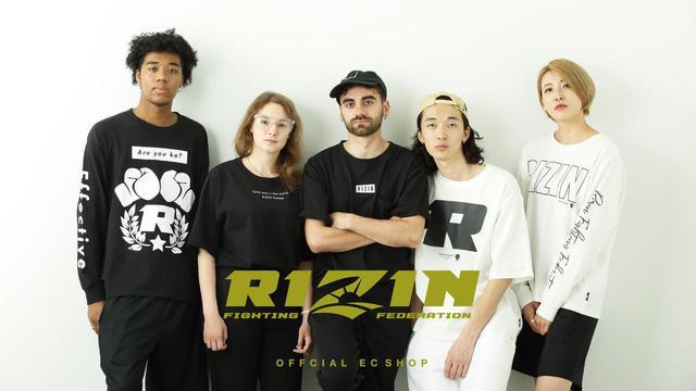 画像: RIZIN OFFICIAL SHOP リニューアルオープン!