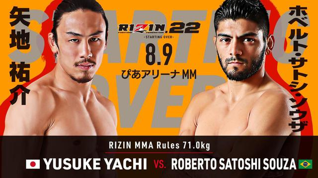 画像1: RIZIN.22 FIGHT CARD