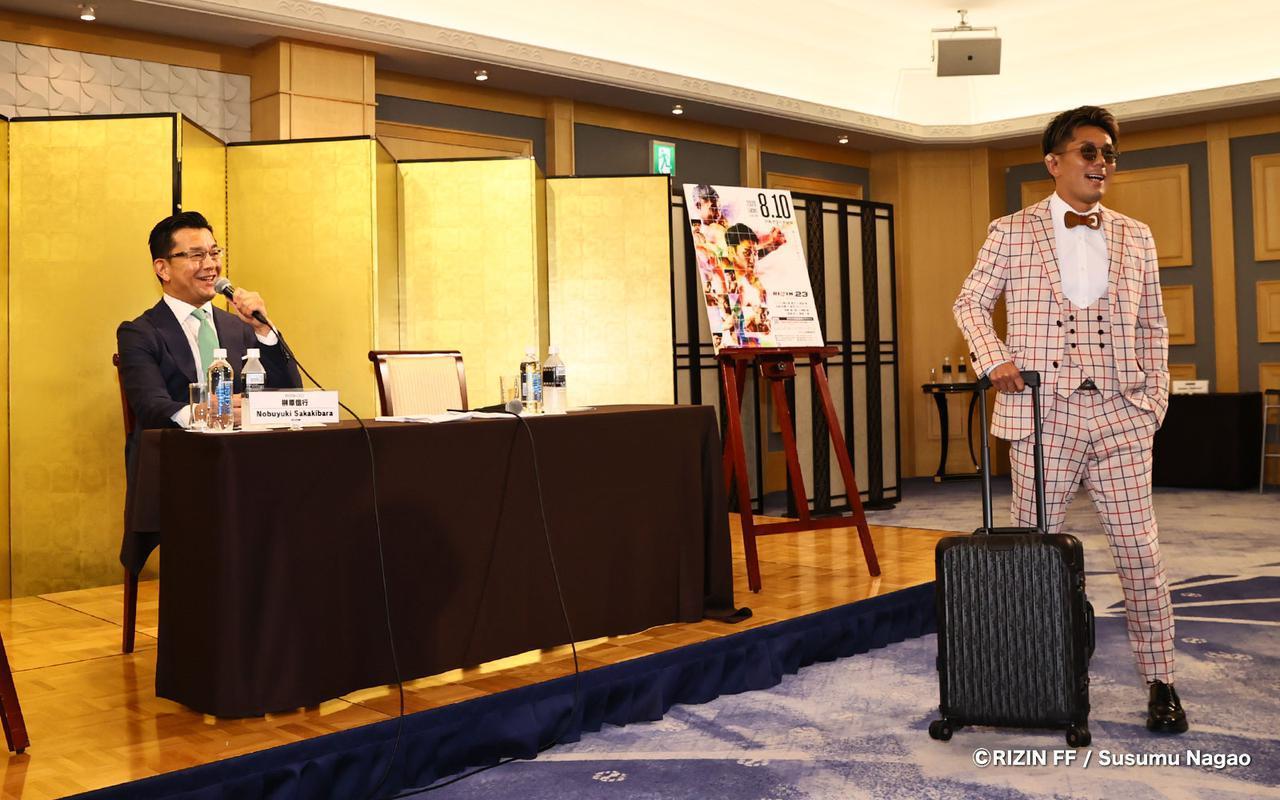 画像: 皇治がRIZIN参戦!榊原CEO「リスク背負ってRIZINに出ることを決意してくれた」