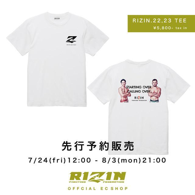 画像: RIZIN.22 , RIZIN.23 TEE
