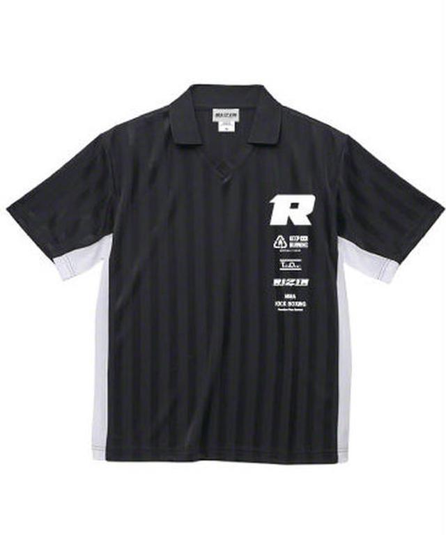 画像12: RIZIN.22 / RIZIN.23 新作グッズが続々登場!予約注文受付中!