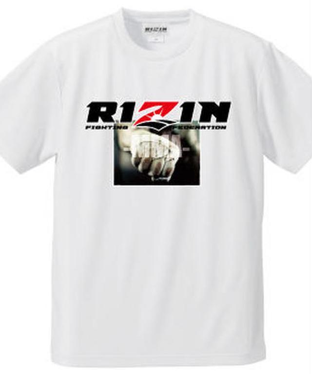 画像13: RIZIN.22 / RIZIN.23 新作グッズが続々登場!予約注文受付中!