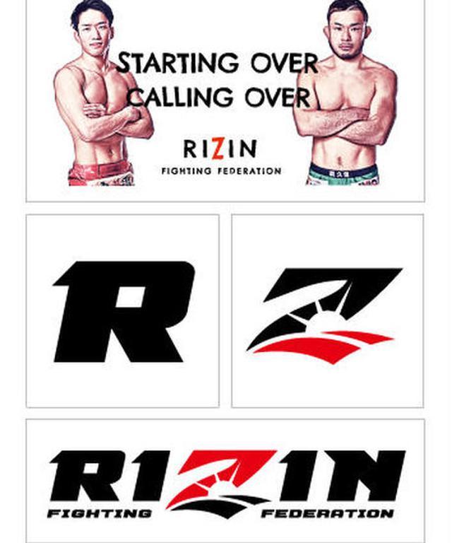 画像9: RIZIN.22 / RIZIN.23 新作グッズが続々登場!予約注文受付中!