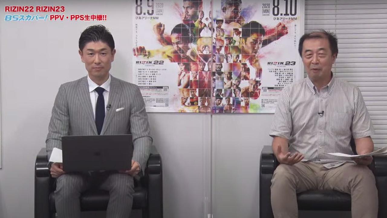 画像1: RENA「今は格闘技不足。全力で楽しい試合を」、憂流迦「貴重な体験になると思う」