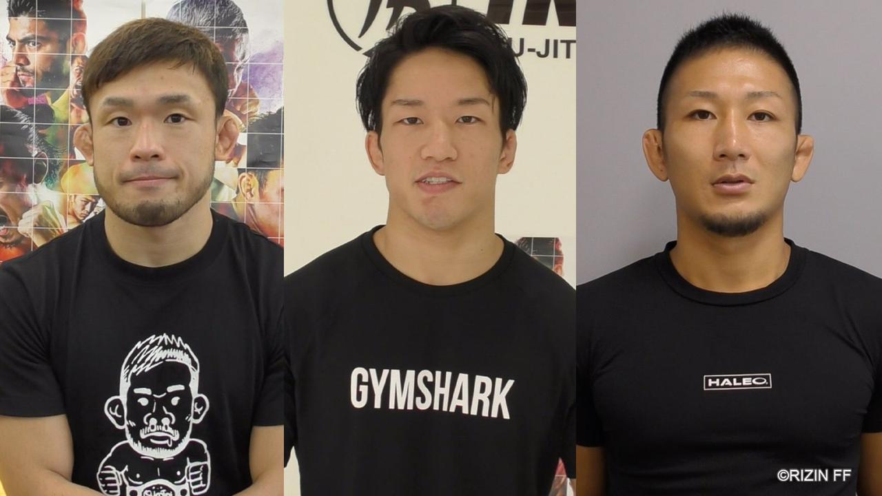 画像: RIZIN.23 - CALLING OVER - 試合前インタビューまとめ - RIZIN FIGHTING FEDERATION オフィシャルサイト