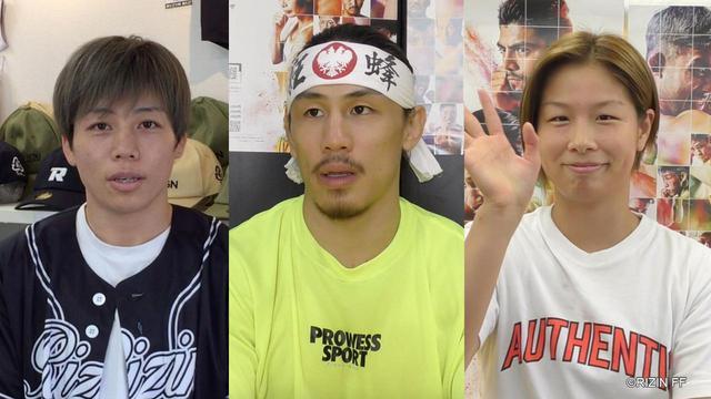 画像: RIZIN.22 - STARTING OVER - 試合前インタビューまとめ - RIZIN FIGHTING FEDERATION オフィシャルサイト