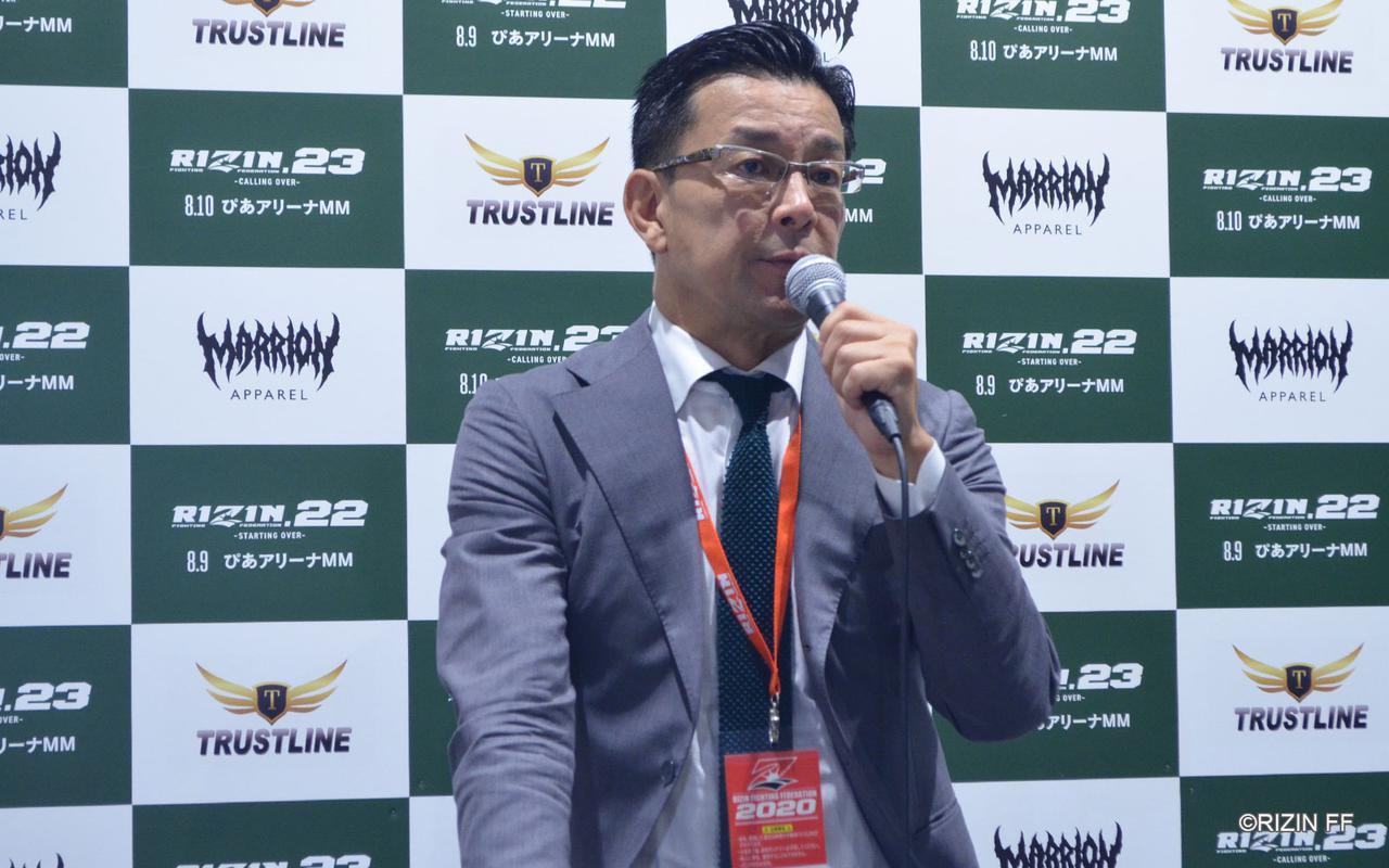 画像: 榊原CEO「年内には実現させたい」