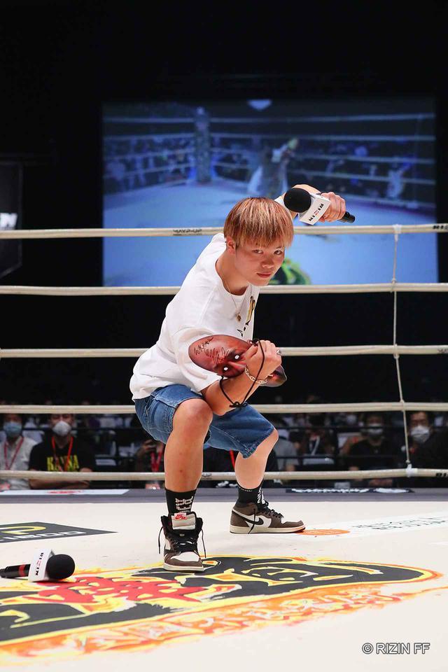 画像: 那須川「ボッコボコにしてやろうと思います」