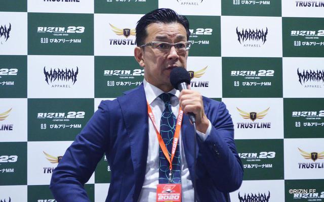 画像: 榊原CEO「恐らく大晦日になると思う」