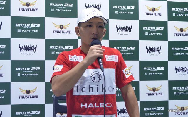 画像: 元谷「KO勝ちは予想してなかった」