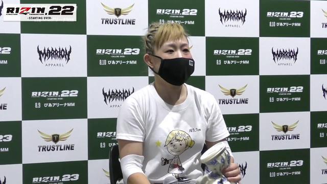 画像: RIZIN.22 前澤智 試合後インタビュー youtu.be