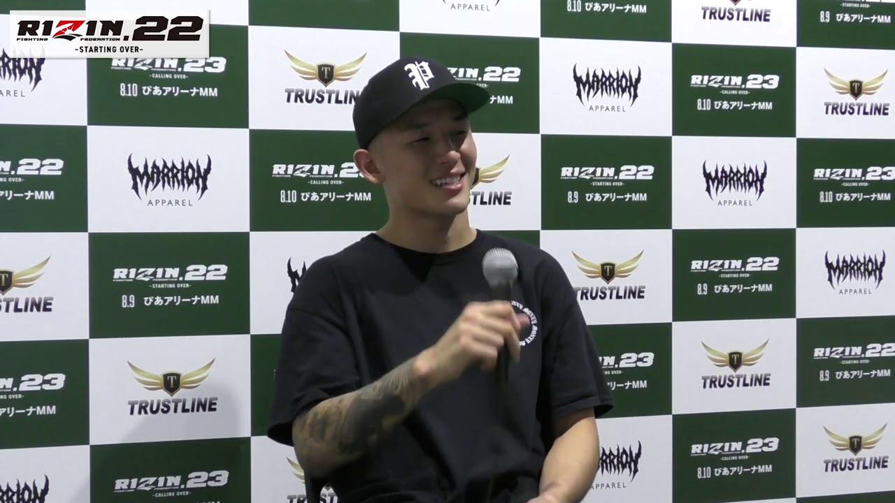 画像: RIZIN.22 萩原京平 試合後インタビュー youtu.be