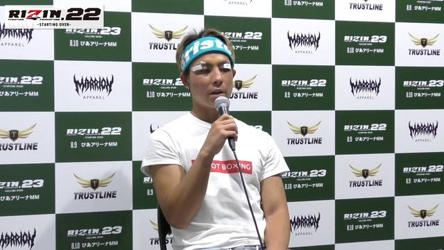 画像: RIZIN.22 植山征紀 試合後インタビュー youtu.be