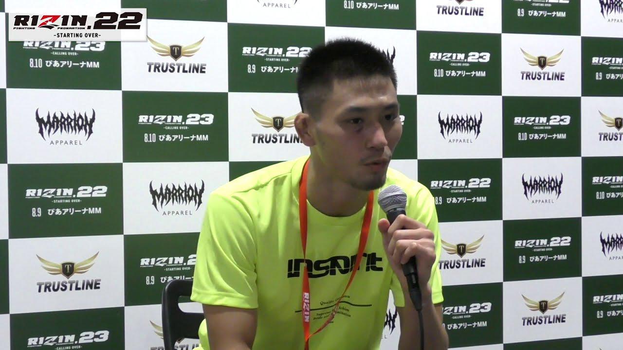 画像: RIZIN.22 神田コウヤ 試合後インタビュー youtu.be