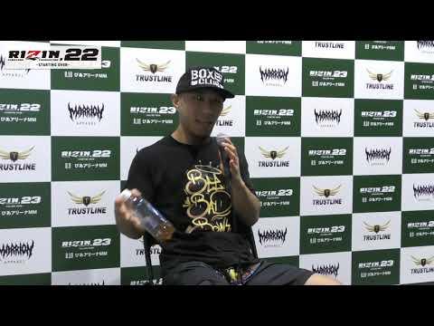 画像: RIZIN.22 山本アーセン 試合後インタビュー youtu.be