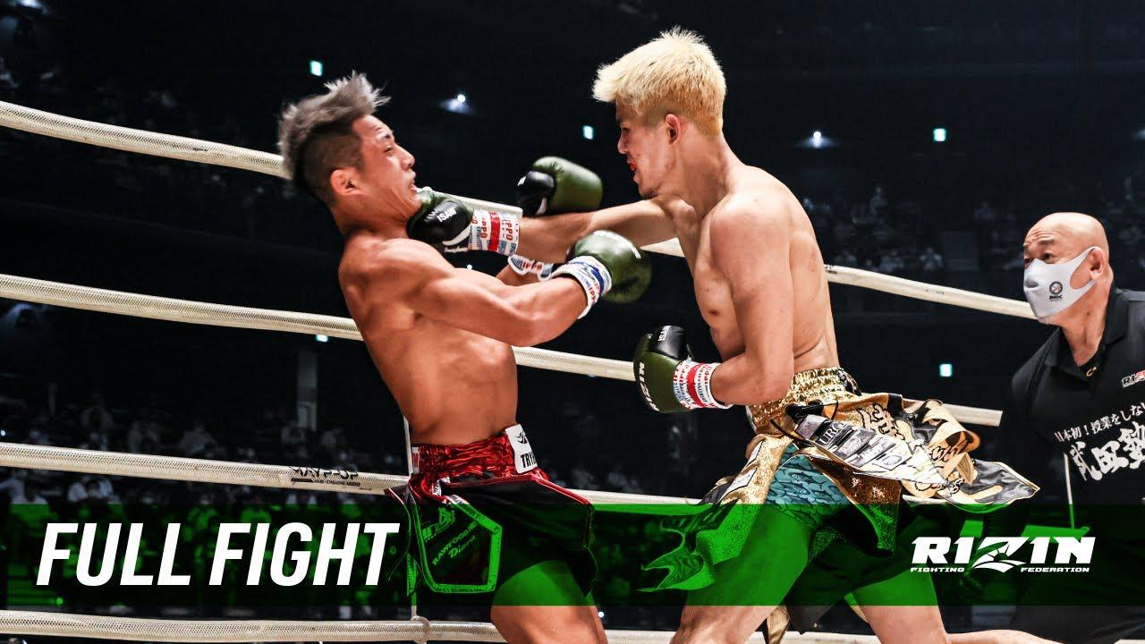 画像: Full Fight   原口健飛 vs. 大雅 / Kento Haraguchi vs. Taiga - RIZIN.23 youtu.be