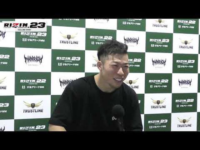 画像: RIZIN.23 中村優作 試合後インタビュー youtu.be