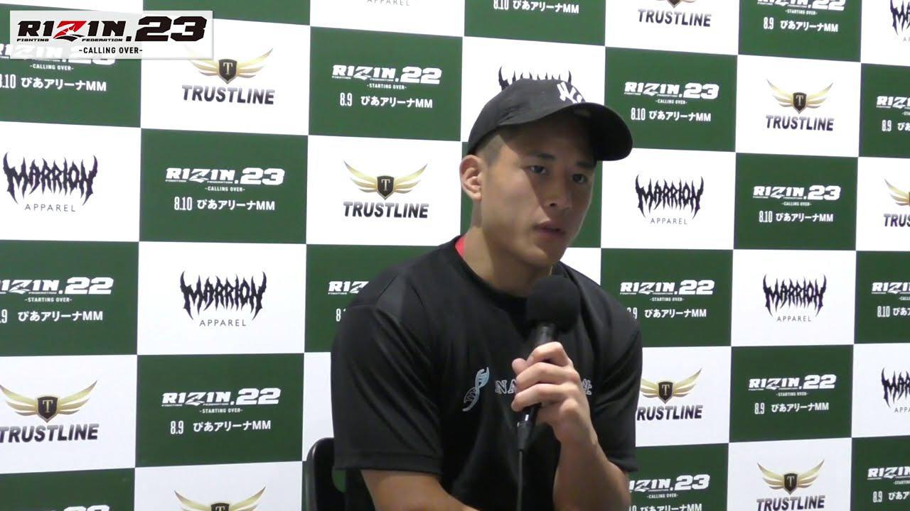 画像: RIZIN.23 大雅 試合後インタビュー youtu.be