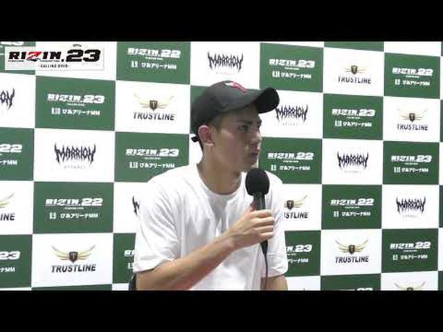 画像: RIZIN.23 海人 試合後インタビュー youtu.be