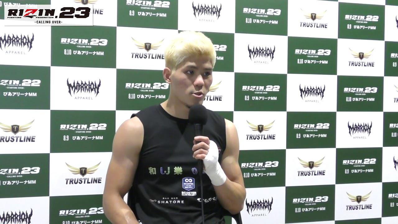 画像: RIZIN.23 原口健飛 試合後インタビュー youtu.be