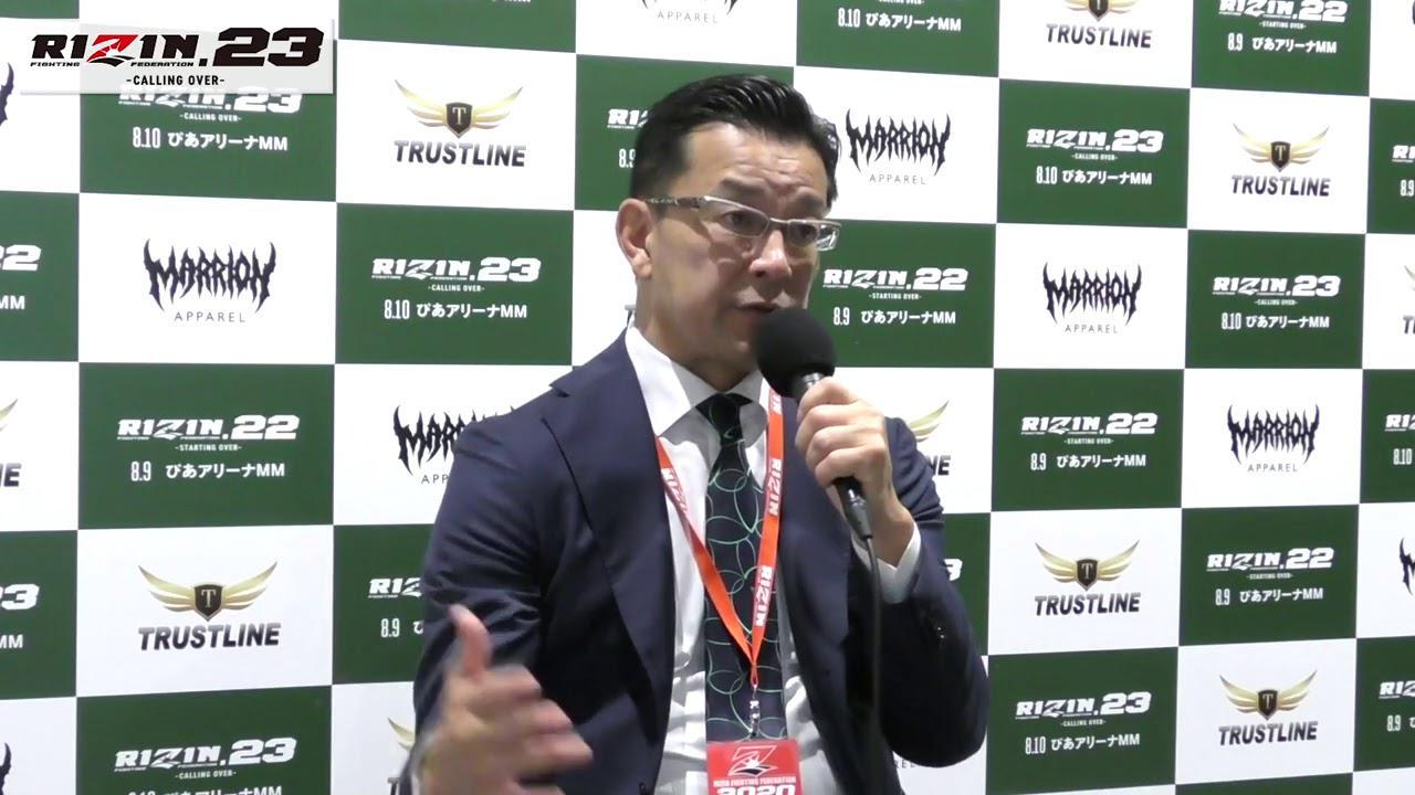 画像: RIZIN.23 榊原CEO 大会総括 youtu.be