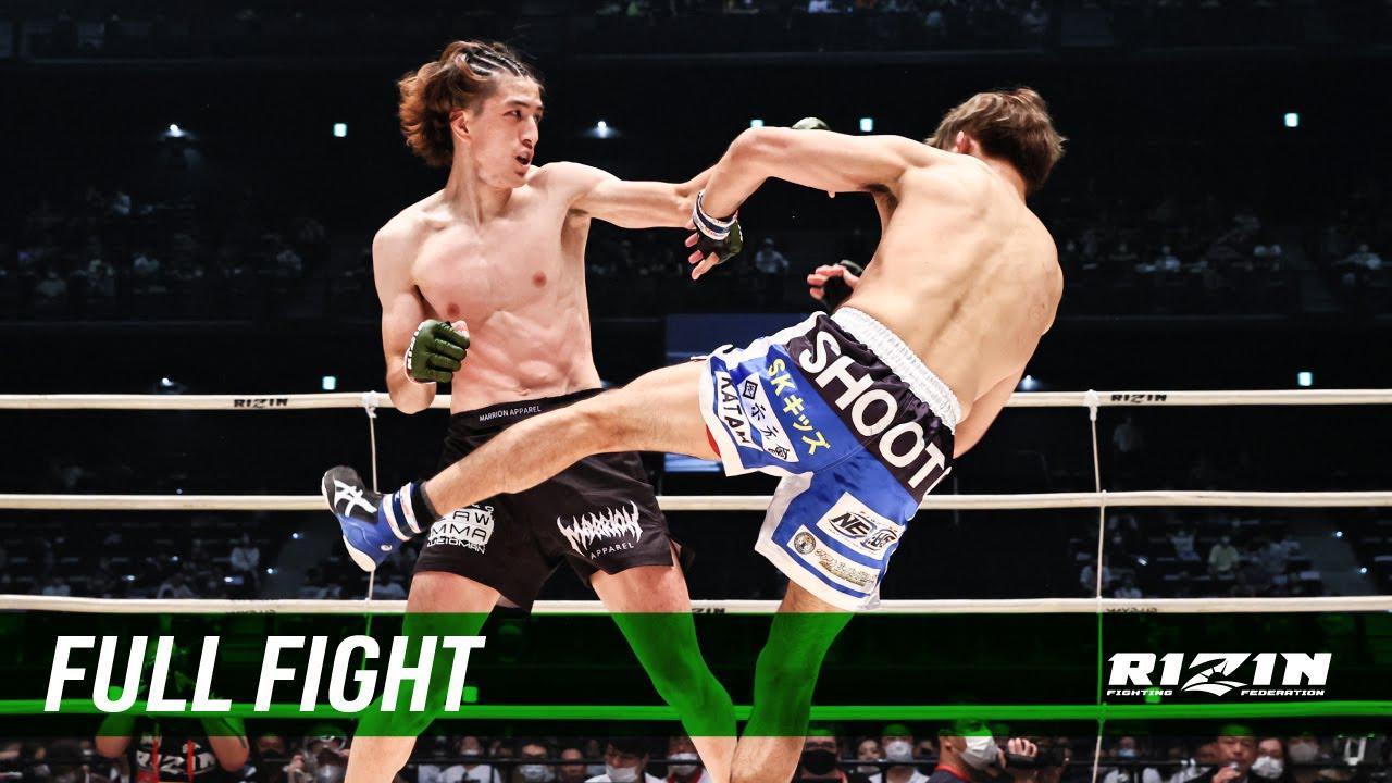 画像: Full Fight | 井上直樹 vs. 渡部修斗 / Naoki Inoue vs. Shooto Watanabe - RIZIN.22 youtu.be