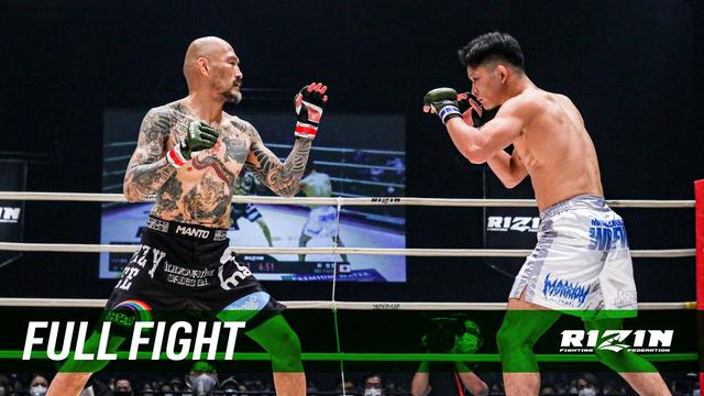 画像: Full Fight | 朴光哲 vs. 青井人 / Kotetsu Boku vs. Jin Aoi - RIZIN.23 youtu.be
