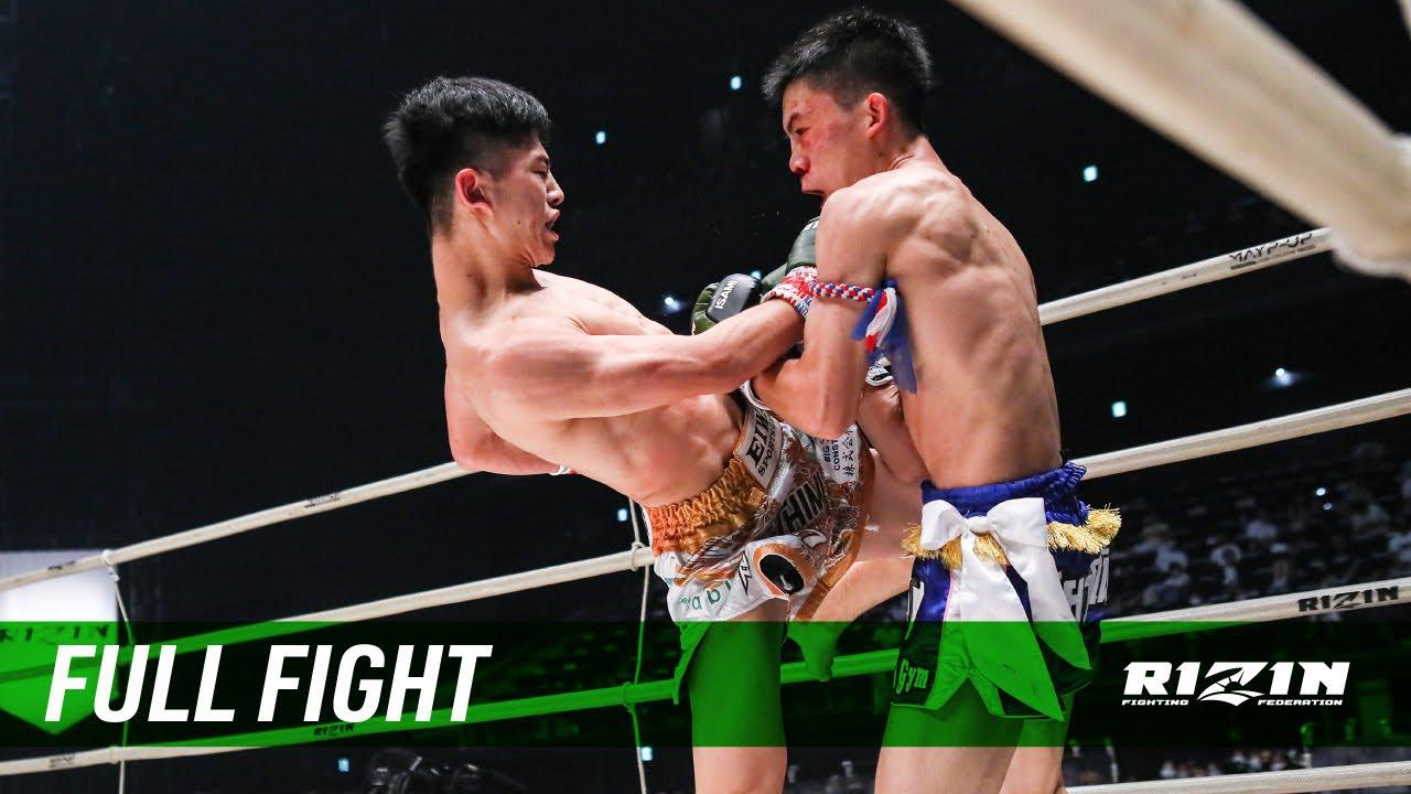画像: Full Fight | 吉成名高 vs. 優心 / Nadaka Yoshinari vs. Yushin - RIZIN.22 youtu.be