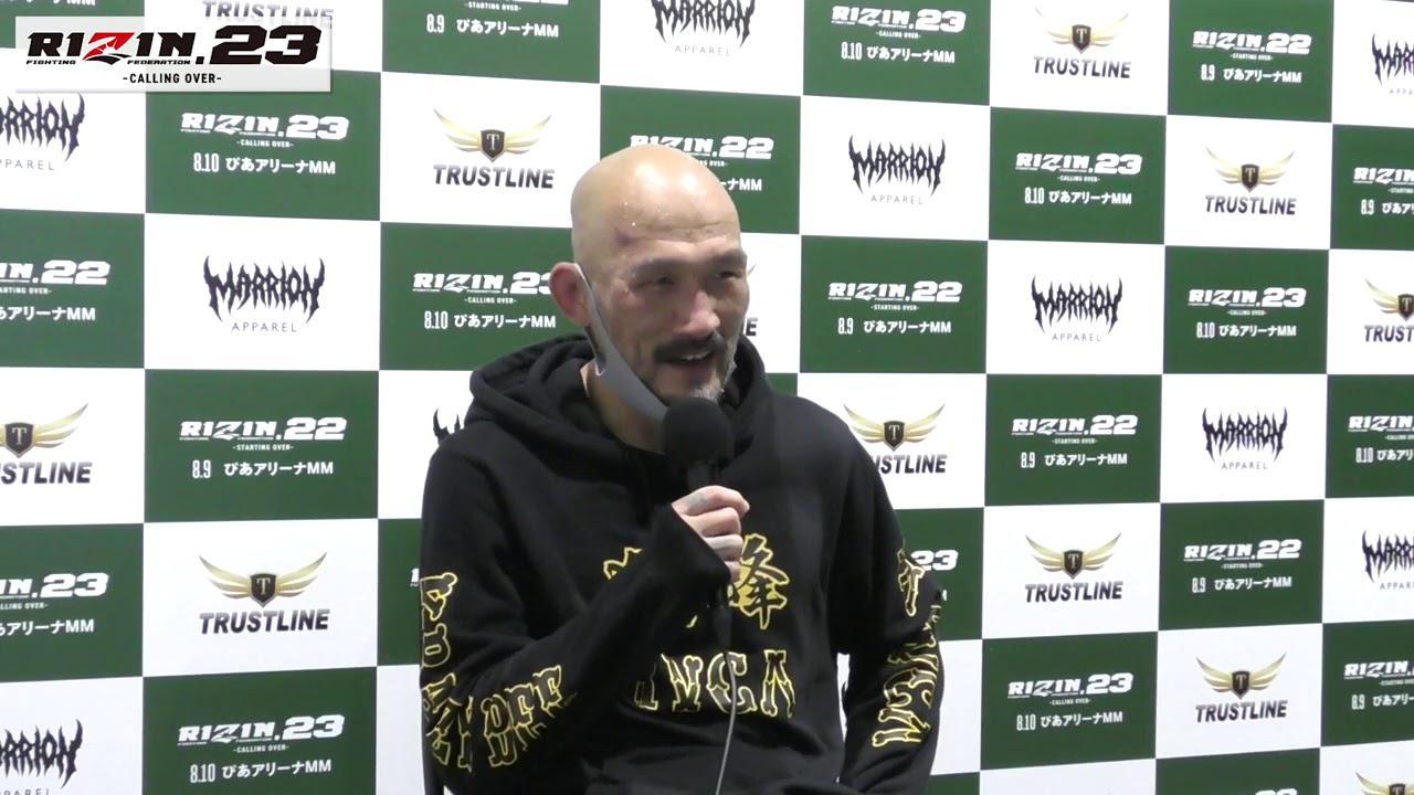 画像: RIZIN 23 朴光哲 試合後インタビュー youtu.be