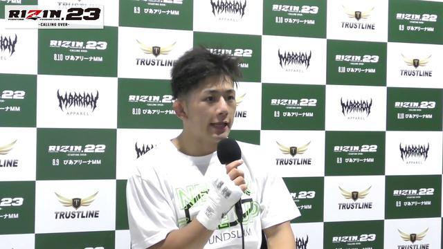 画像: RIZIN 23 伊藤盛一郎 試合後インタビュー youtu.be